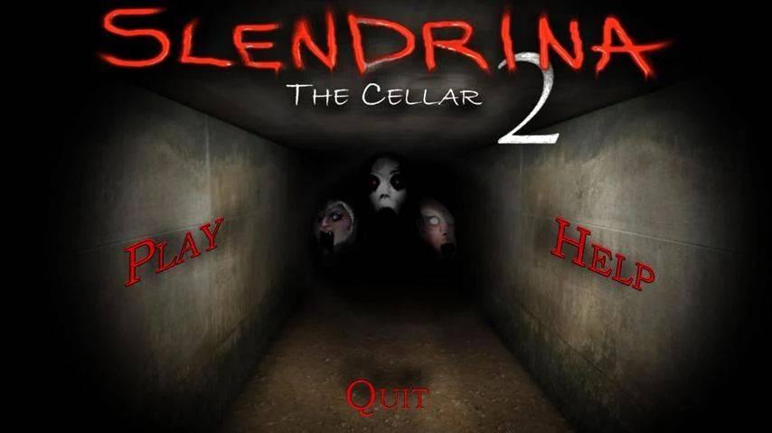 兰德里纳河的地下室2截图0