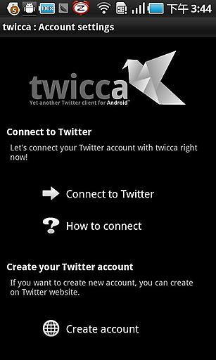 推特客户端