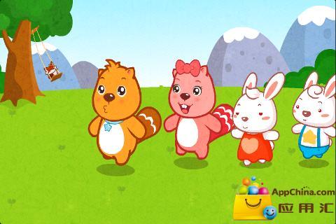 儿歌兔子舞截图2