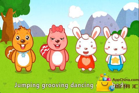 儿歌兔子舞截图3