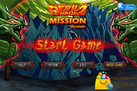 魔界忍者2之任务截图3