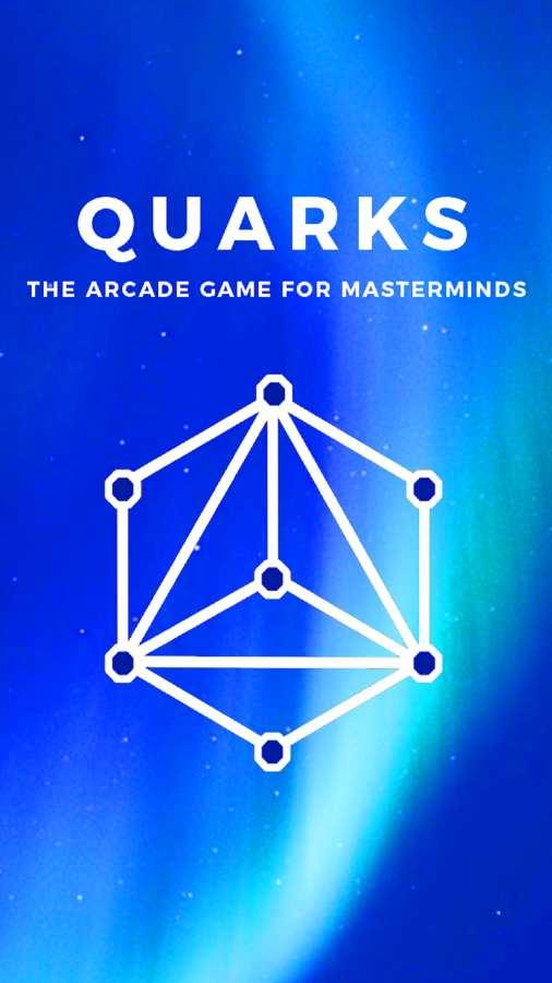夸克截图0