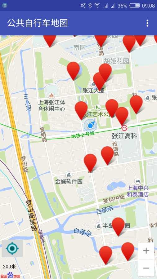 上海公共自行车