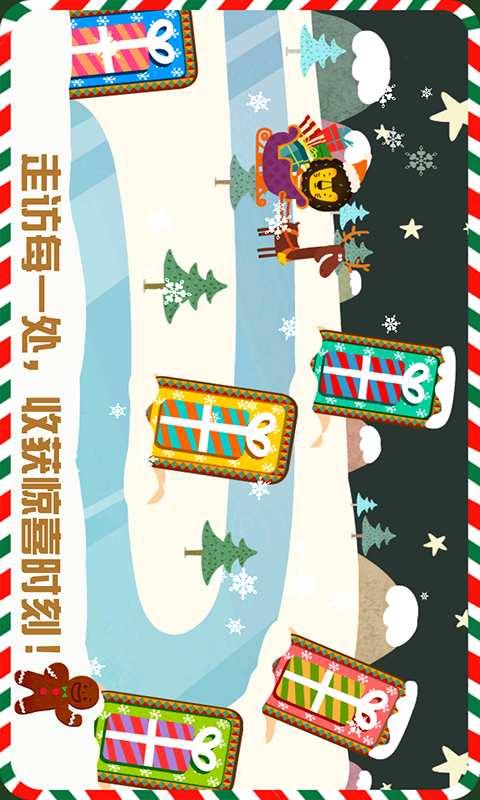 圣诞节多纳截图4
