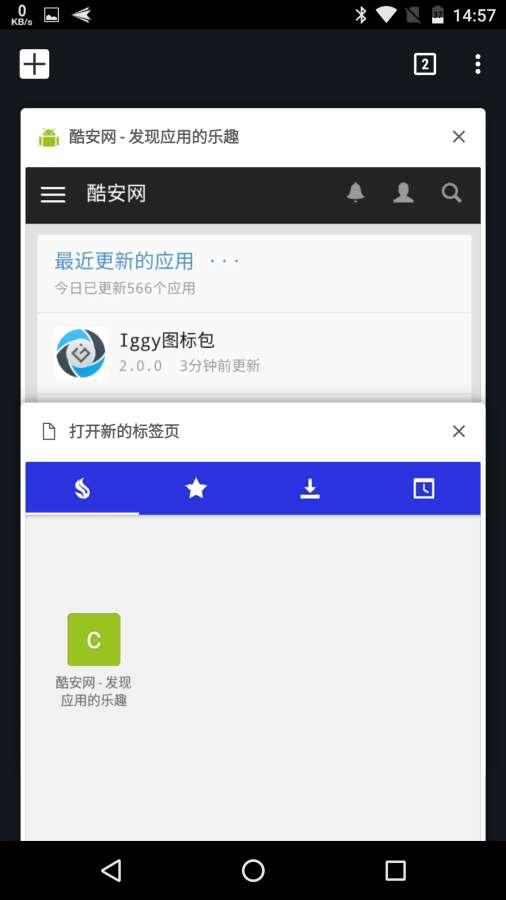 CS Browser Beta截图1