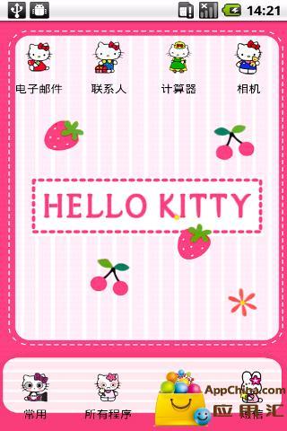 YOO主題-kitty田園草莓
