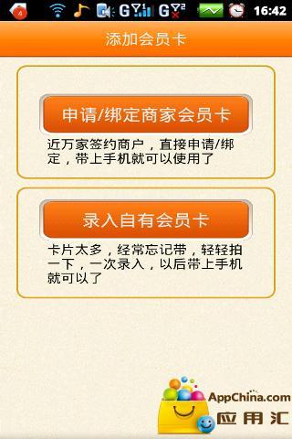 优惠行·深圳|玩生活App免費|玩APPs