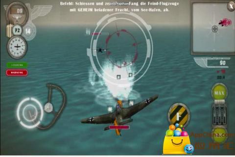战争杀手轰炸机截图4