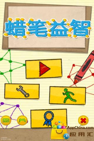 益智休閒app遊戲的關鍵成功因素 - 玩APPs