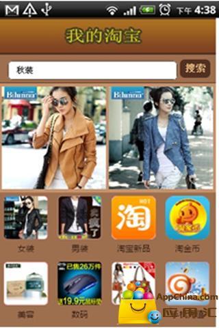 STAGE行動購物SHOW Mall:指標潮流品牌首選! - Google Play ...