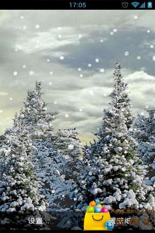 飘雪动态壁纸截图2