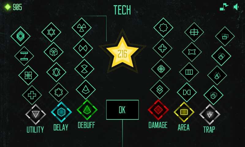 数据塔防截图2