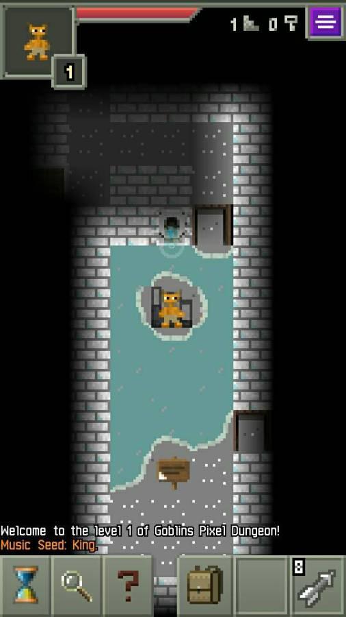 哥布林的像素地下城截图3