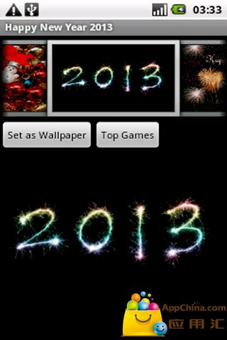 2013 New Year Wallpapers截图0