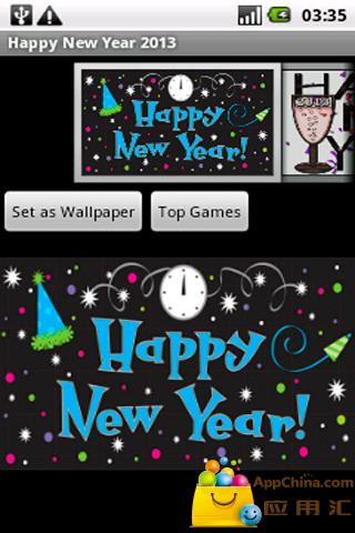 2013 New Year Wallpapers截图1