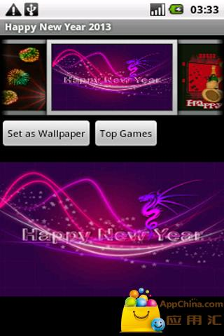 2013 New Year Wallpapers截图2