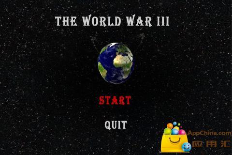 第三次世界大战 格鬥快打 App-愛順發玩APP