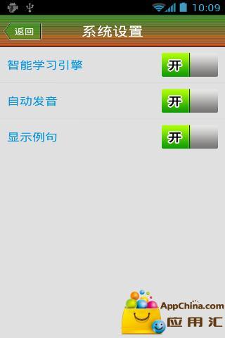 【免費書籍App】词汇360《研究生考试》-APP點子