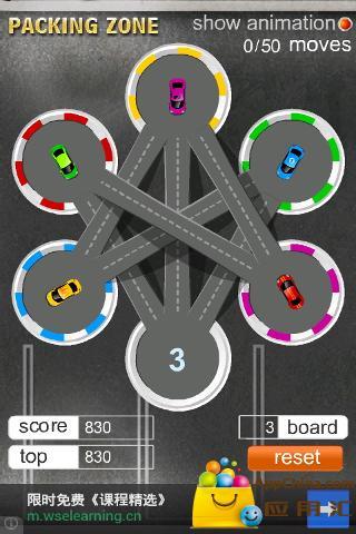 【免費益智App】考考你的驾驶水平-APP點子