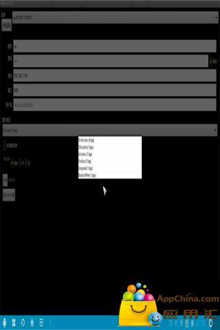 树莓派II远程控制服务端截图1