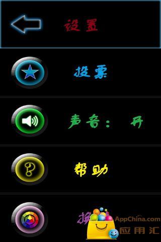 灵魂探测器 生活 App-愛順發玩APP