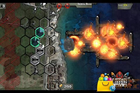 导弹防御截图1