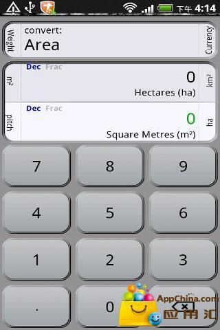 单位换算器截图0