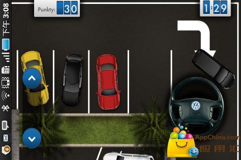 玩免費益智APP|下載大众汽车停车大挑战 app不用錢|硬是要APP