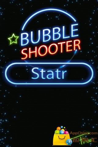荧光泡泡射击
