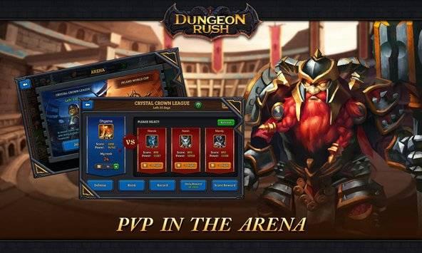 Dungeon Rush: Evolved截图3