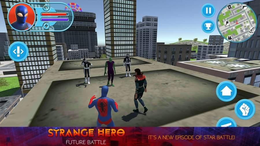 超人宇宙大战:未来世界截图2