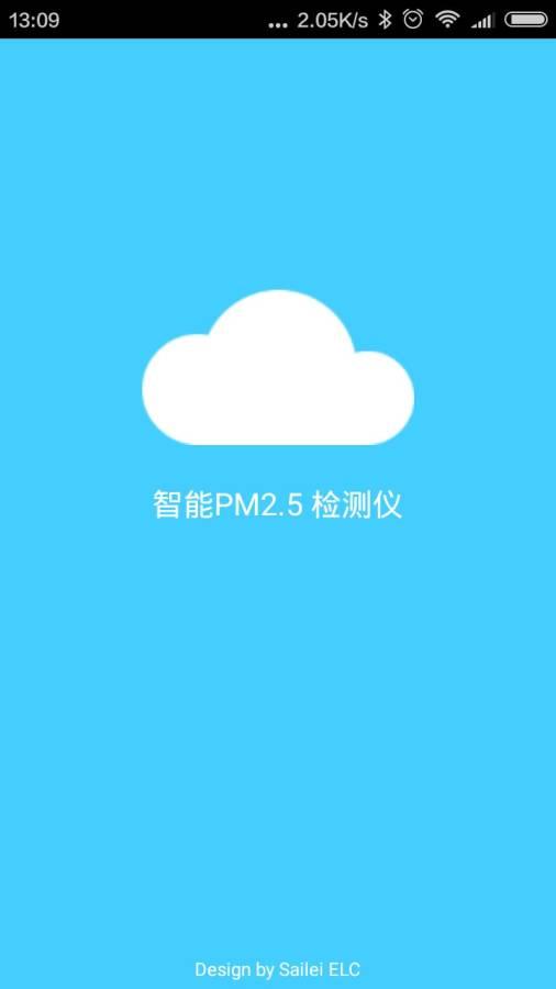 PM2.5检测仪截图0