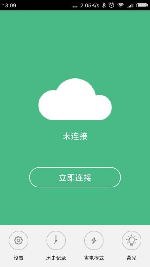PM2.5检测仪截图1