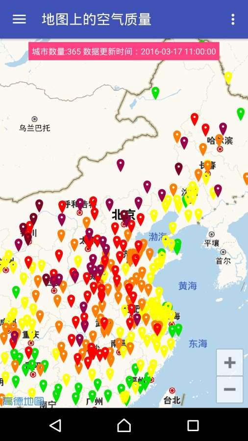 空气质量地图