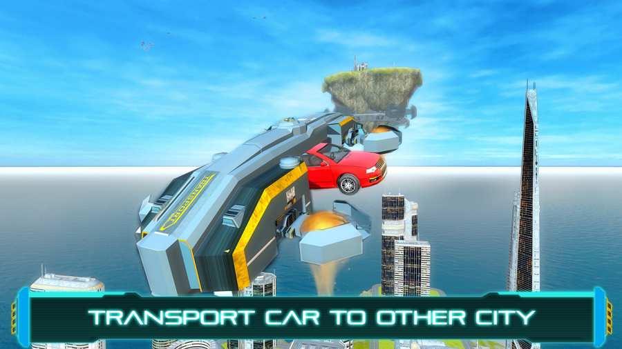旅游未来派的飞行汽车截图0