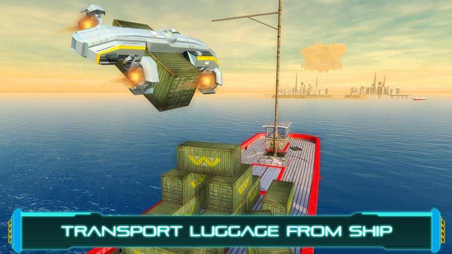 旅游未来派的飞行汽车截图2