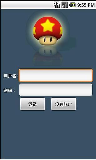 蘑菇网-微讯