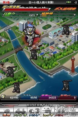 假面骑士:骑士比赛 Kamen Rider:Rider Bout截图1