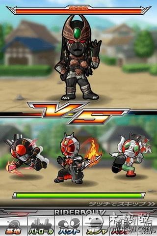 假面骑士:骑士比赛 Kamen Rider:Rider Bout截图2