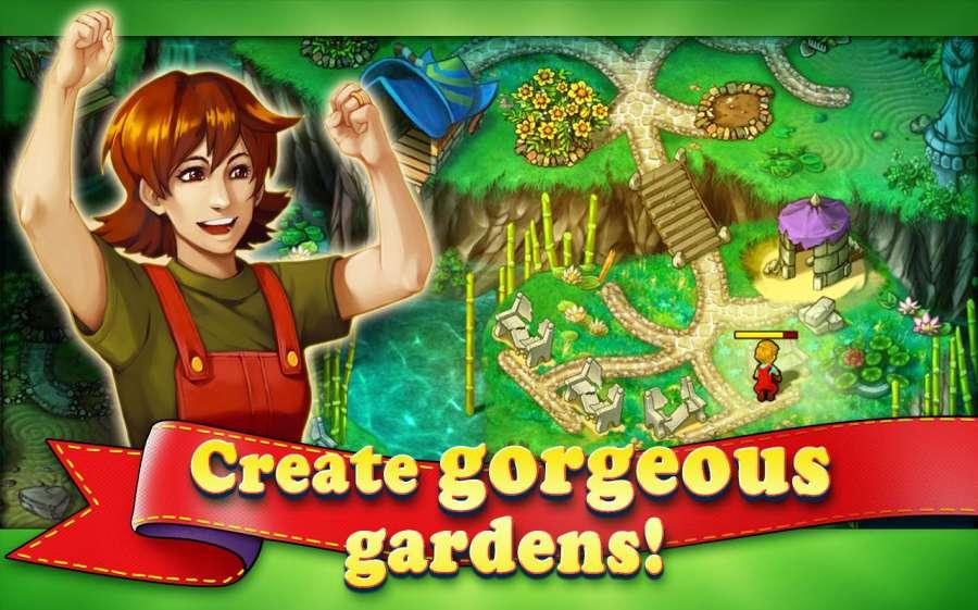 花园公司4:盛开的繁星截图0