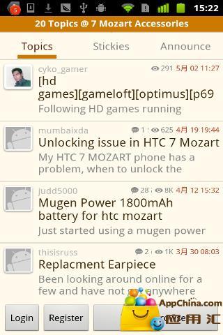 XDA手机论坛截图1
