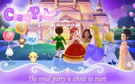 莉比小公主的疯狂派对夜之睡衣派對截图0
