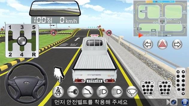 3D驾驶课截图3