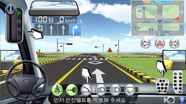 3D驾驶课截图6