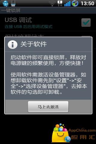 LockScreen+ on the App Store - iTunes - Apple