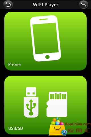 【免費媒體與影片App】MAP Mobile-APP點子