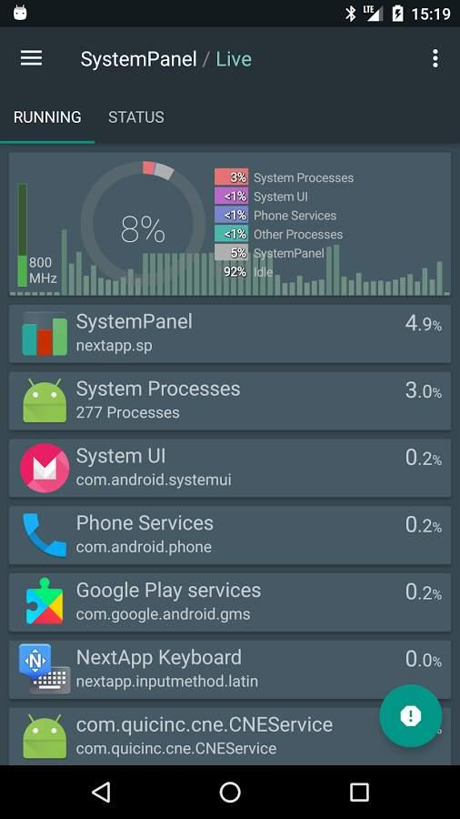 SystemPanel 2截图3