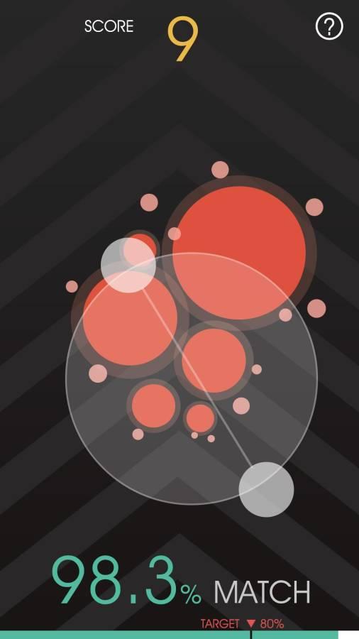 画个球 截图3