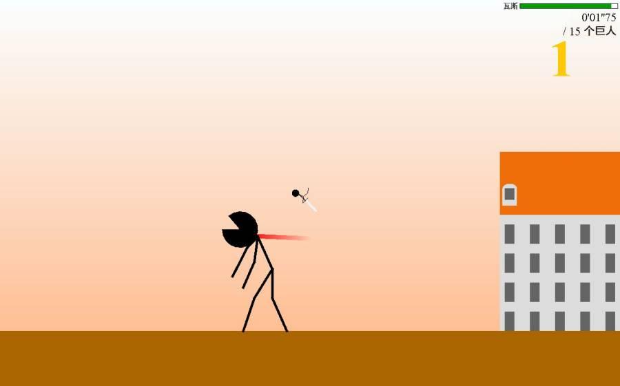 猎杀巨人的游戏截图1