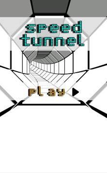Speed Tunnel截图0